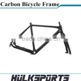 Full carbon cyclocross bicycle frame 700C cyclocross carbon frame super light carbon road bike