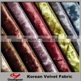 Haining Online Shopping Tricot Factory Wholesale Lycra Ice velvet Fabric Cothing Curtain Fabric