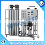Sipuxin RO system mobile water treatment plant for chemical ,purify water system,reverse osmosis system plant