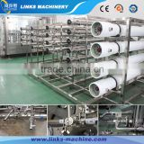 Water Treatment Appliances/Drinking Water Treatment Plant