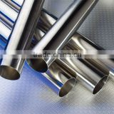 1 inch stainless steel pipe