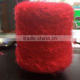 Dyed 100%Polyester Feather Knitting crochet yarn for hand knitting scarf