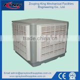 2015 Best selling portable air cooler/floor standing air cooler/ Industrial air cooler/Evaporative air cooler