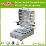 (BN-RG02) Cosbao small gas shawarma maker/small gas shawarma machine/gas doner grill shawarma maker                                                                         Quality Choice