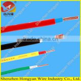 100m/roll H07V-K Sing core 0.5mm copper wire