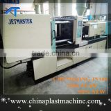 Professional Second Hand Plastic Injection Machine Supplier