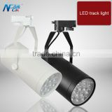 LED supermarket focus light track light removable LED track light