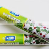 Wholesale soft plastic wrap transparent stretch cling film roll