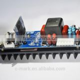 300W class D power amplifier module