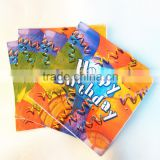 33cm*33cm Custom Printed High Quality printed Birthday Party paper napkin