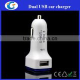Dual USB Plugs Car Charger Adapter for iPhone, iPod, iPad, Samsung - Retail Packaging - White