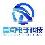 Shanghai CC Electronics Science&Technology Co., Ltd.