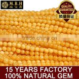 Amber beeswax beads wholesale generation The old and new natural beeswax semi-finished Bead Beaded Chain DIY handmade jewelry