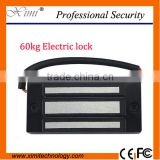 Single electromagnetic 60kg mini lock electronic magnetic lock 100Lbs EM lock XM-M60                                                                         Quality Choice