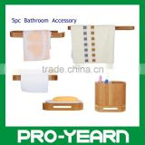 5pcs Bamboo Bathroom Accessories Set