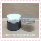 100ml 3oz plastic jars wholesale for Beauty Cream/Makeup Products/Food/ Candy/Honey/Tea/ Seasoning/Spice