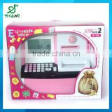 2015 New Product Plastic Lockable ATM Bank Pig Money Box