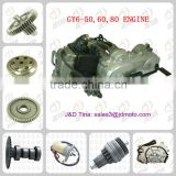 gy6 80cc scooter parts