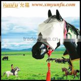Fly Control Clearance Guardian Horse Saver Fly Mask