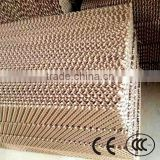 Poultry House Chinese Wet Curtain For Sale / High Evaporative Honey Comb Cooler Pad