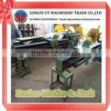 Bamboo Splitting Machine, Bamboo Splitter Machine, Bamboo strip making machine
