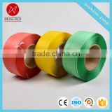 Top quality useful wholesale pp strappings