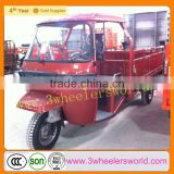 China alibaba website newest three wheel motorcycle/cargo truck/motorcycle 3 wheel for sale
