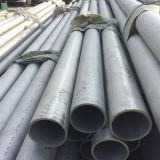 alloy steel pipe. ASTM A335 P5/P9/P11/P22