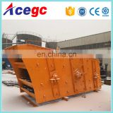 Stone gravel sand separator mineral screener vibrating screen