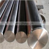 16mm Iron rod stainless steel round bar price 310S
