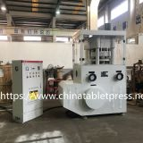 TCCA powder forming machine (https://www.chinatabletpress.net )