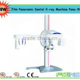 Panoramic Dental X-ray Machine (Eight panoramic modes)