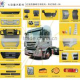 Truck parts: Lamps, mirrors, body parts for China heavy trucks Saic-Iveco Hongyan Genlyon