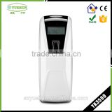 YK3590 Electric LCD Air Fragrance Dispenser Manufacturer Wall Mounted Hotel Automatic Digital Aerosol Dispenser Machine