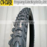 Good quality MTB solid rubber bicycle tires/tyres 26*2.125 26*1.95                                                                                                         Supplier's Choice