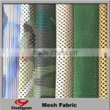 nylon mesh fabric for shoe bags fabric/3D air nylon Mesh fabric/super soft hand feeling mesh bag brushed polyester lining fabric