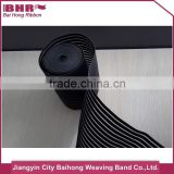 customized design wide black elastic band for wrist support