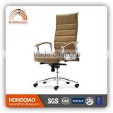 CM-F34AS executive high wing back office chair                                                                         Quality Choice