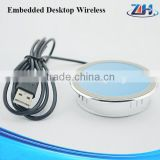 Hot Embedded Furniture TX Module Qi Wireless Charger Charging Pad for Table Desk Easy Installation with Retail Packaging