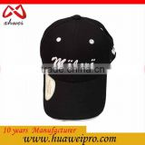 China factory oem embroidery applique fashion style new 2016 baseball and golf hats and caps made in china