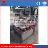 Competitive price with perfect after-servise screen machine