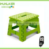 Fashion Foldable Chair for Kids Baby Folding Stool
