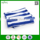 china softex wholesale bathroom 100% cotton navy and white bath towels                                                                                                         Supplier's Choice