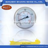 Well quality best price bezel ring accuracy 1.6% or 2% wutt bimetal Baby Bath Water Thermometer