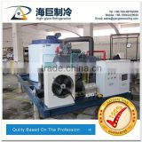 china supplier icesta industrial flake ice machinery for sale,High-giant flake ice machine