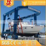 New design Mobile Boat Lifting Hoist/boat lifting gantry crane/yacht craigslist boat lift
