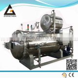 Computer Automatic Water Spray Retort for Retortable Pet Bottle Sterilization