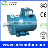STC Series three phase 1500 rpm alternator
