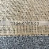 jute fabric jute cloth hessian cloth