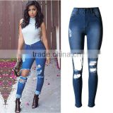 2016 Summer Fashion Metal Button Zipper Closure Jean Pants Ladies Holes Grinding High Waist Skinny Damaged Denim Jeans Woman